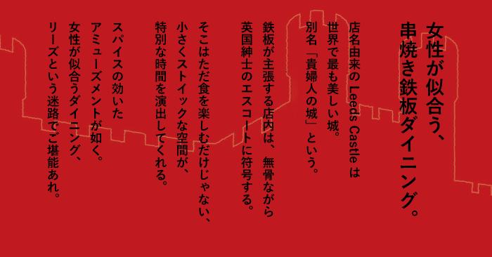 赤い文章_スマホ・タブ用03