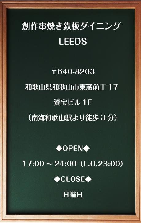 phone_kokuban